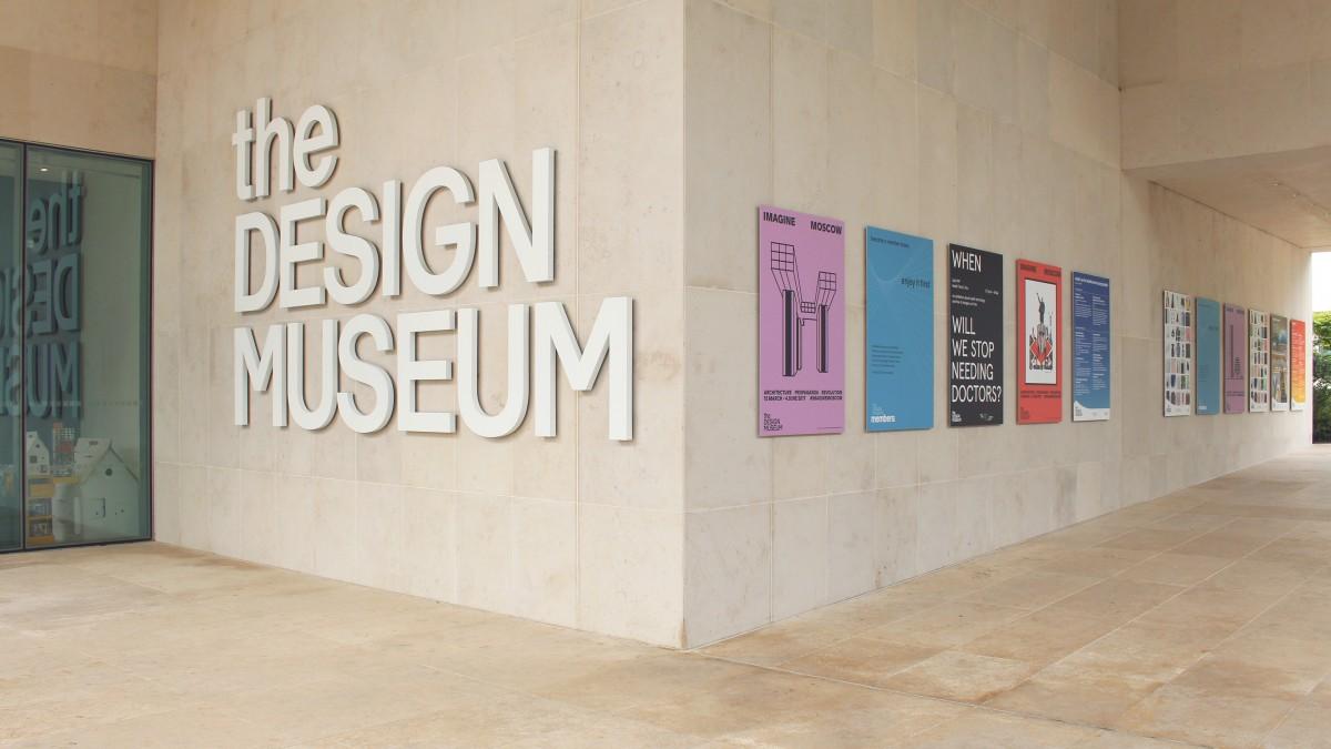 DESIGN-MUSEUM_IDENTITY