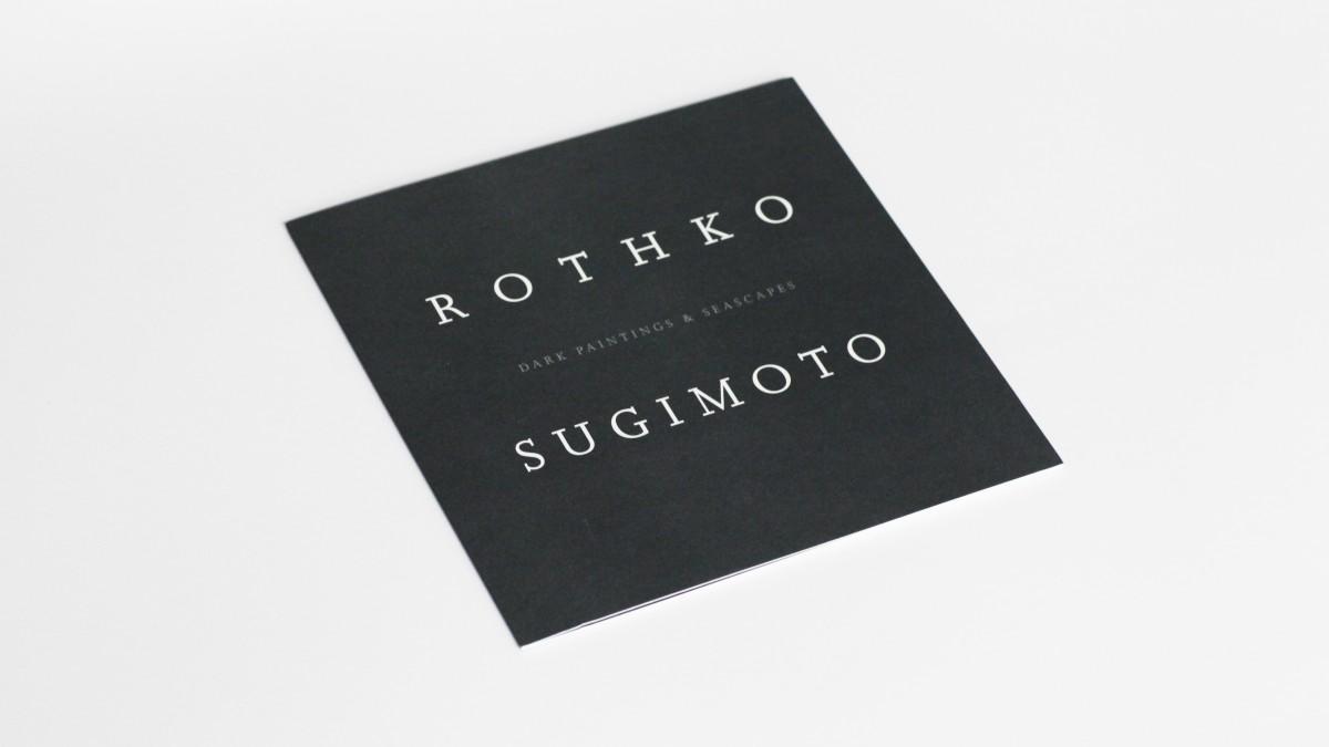 Rothko-1-FOR-WEB